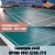 Raga Sport (74)