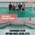 Raga Sport (97)